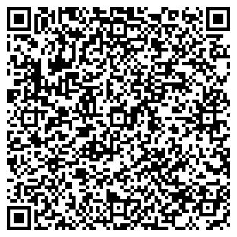 QR-код с контактной информацией организации Арма-Групп, ЗАО