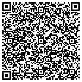 QR-код с контактной информацией организации Интернет системы, ООО