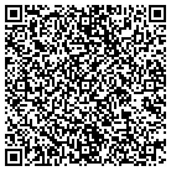 """QR-код с контактной информацией организации ООО """"УБМ"""""""