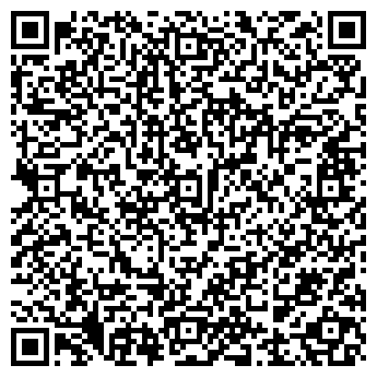 QR-код с контактной информацией организации Вся продукция Amway по доступным ценам, Компания