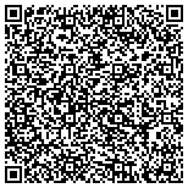 QR-код с контактной информацией организации Пилипчук, ЧП (ТЦ Мириада)