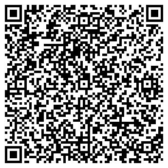 QR-код с контактной информацией организации Кавовий Млин, ТМ (Курчанов С.Л., СПД)
