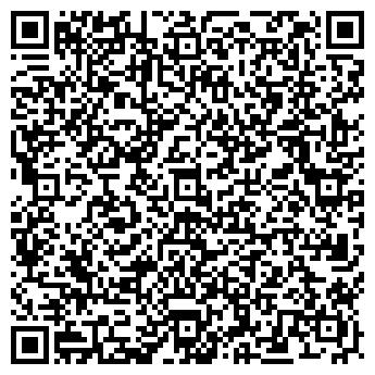 QR-код с контактной информацией организации Орлен летува, АО