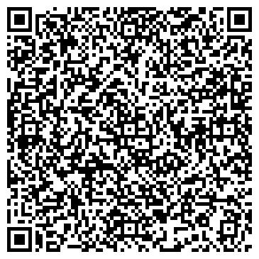QR-код с контактной информацией организации Машбуд-Черкассы, ООО