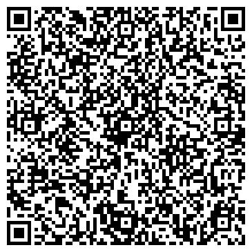QR-код с контактной информацией организации Рост-Авто, ООО