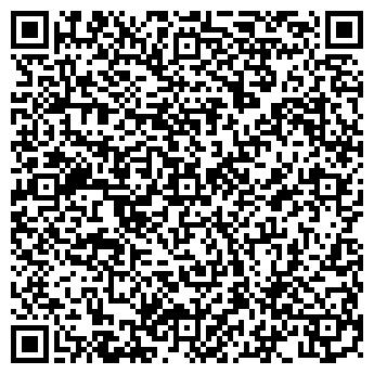 QR-код с контактной информацией организации Текс-Колор Украина, ООО