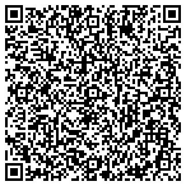 QR-код с контактной информацией организации Интер Ойл, ООО