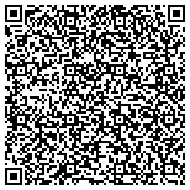 QR-код с контактной информацией организации Универ Консервный Завод, ООО