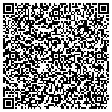 QR-код с контактной информацией организации Черномортрансремонт, ООО
