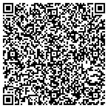 QR-код с контактной информацией организации Компания Олди Агро, ООО