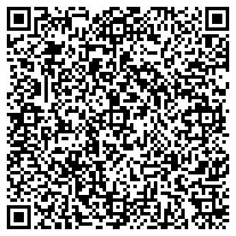 QR-код с контактной информацией организации Скитер-Фемили, ЧП