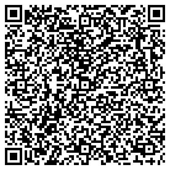 QR-код с контактной информацией организации ООО пг виойл-агро