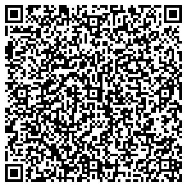 QR-код с контактной информацией организации Акмар транспорт, ООО