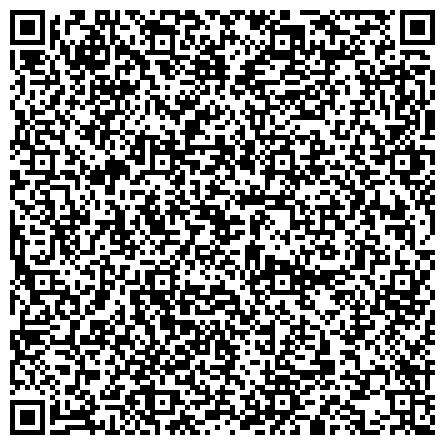 QR-код с контактной информацией организации Басов, консалтинговый сервис и коммерческое посредничество, ЧП (Basow Handelsvermittlungen & Consulting Service)