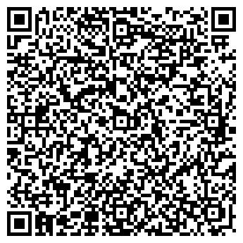 QR-код с контактной информацией организации Фирма Транзит, ООО