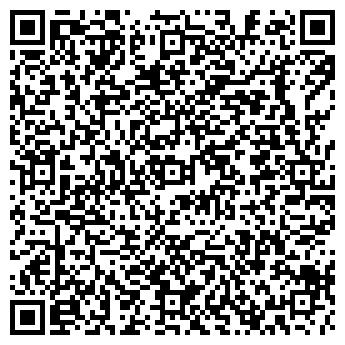 QR-код с контактной информацией организации Энерго-инвест, АО