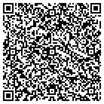 QR-код с контактной информацией организации УКРЕВРОТУР
