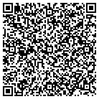 QR-код с контактной информацией организации Комсис, ООО
