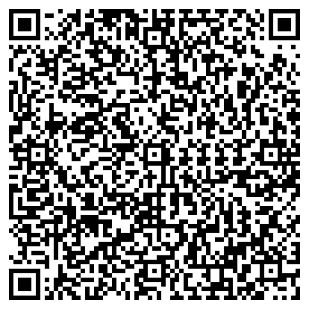 QR-код с контактной информацией организации Сортис , ООО