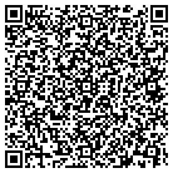QR-код с контактной информацией организации Виноградинка, ЧП