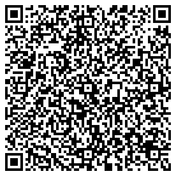 QR-код с контактной информацией организации Спирина Н.А., ЧП