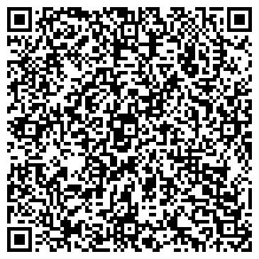 QR-код с контактной информацией организации Freshhousе (Фрешхаус), ЧП