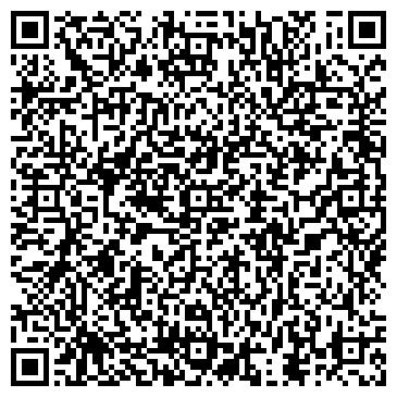 QR-код с контактной информацией организации Легион-ТК, ООО