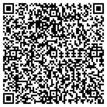 QR-код с контактной информацией организации Пилипенко, СПД