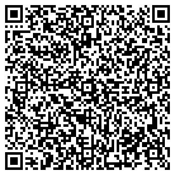 QR-код с контактной информацией организации Арго Груп, ООО