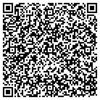QR-код с контактной информацией организации Каган, ООО
