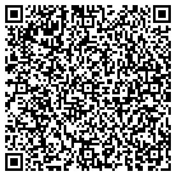 QR-код с контактной информацией организации Тетра, ЧП
