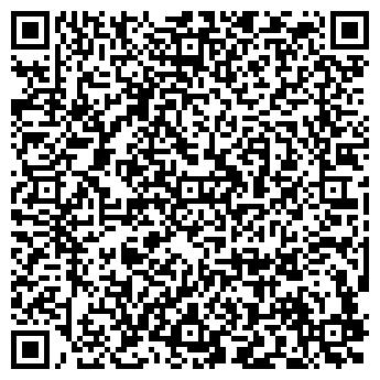 QR-код с контактной информацией организации Экопол, ЧП