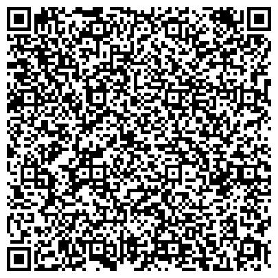 QR-код с контактной информацией организации Винтерлекс Системс (Winterlex Systems), ООО