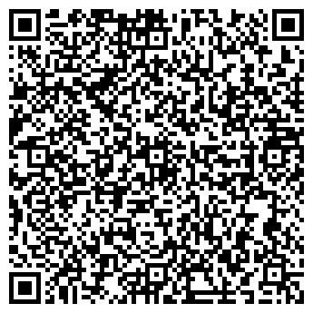 QR-код с контактной информацией организации Вторресурс, ООО