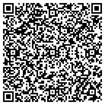 QR-код с контактной информацией организации Пиллар, ООО
