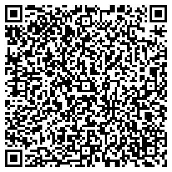 QR-код с контактной информацией организации Тегрос, ООО