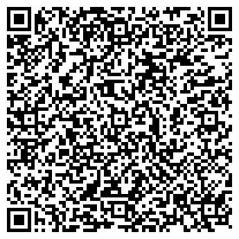 QR-код с контактной информацией организации Вырий, ЧП