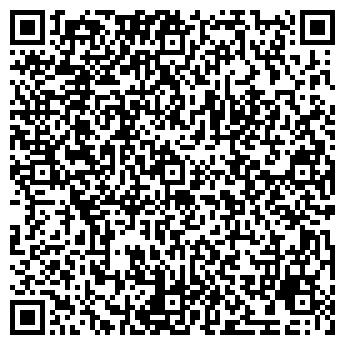 QR-код с контактной информацией организации Дрозд Л. Л., ИП