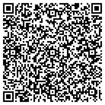 QR-код с контактной информацией организации Интер Плазма, ЧП