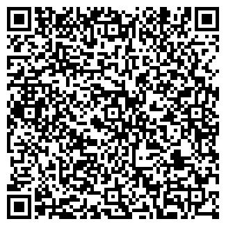 QR-код с контактной информацией организации ТМ Деар Шеф ( Dear Chef )
