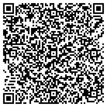 QR-код с контактной информацией организации Авиадинамика, ООО
