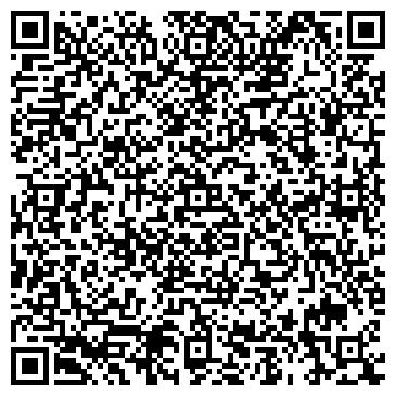 QR-код с контактной информацией организации Донрудресурс, ООО