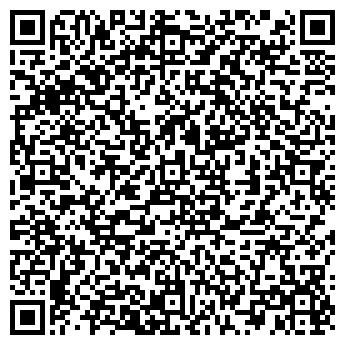 QR-код с контактной информацией организации ФЛП Прохоров