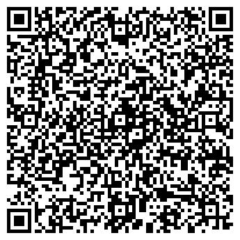 """QR-код с контактной информацией организации ч.п.""""ОРДЕЛ"""""""