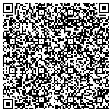 QR-код с контактной информацией организации Западно-Украинская горная компания,ООО