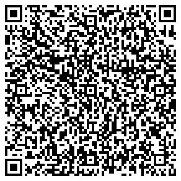 """QR-код с контактной информацией организации ООО """"Леда Украина"""""""