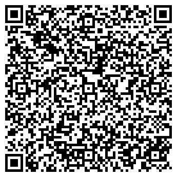 """QR-код с контактной информацией организации ООО """"Tigo"""""""