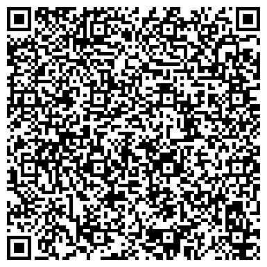 QR-код с контактной информацией организации Винком Технолоджис, Представительство(Winncom Technologies)