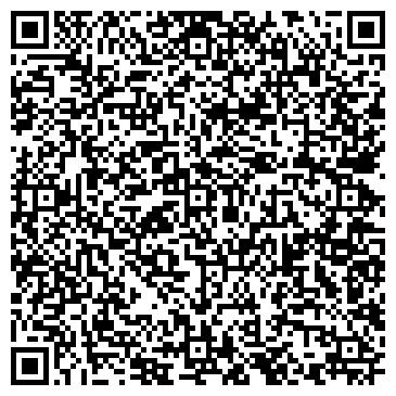 QR-код с контактной информацией организации ЧП Шемердий В. И.