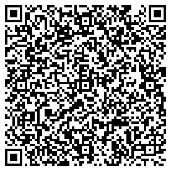 QR-код с контактной информацией организации Тензи Украина